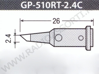 Жало Goot GP-510RT-2,4С (пр-во Япония)
