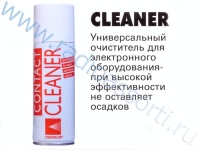 CLEANER 200мл